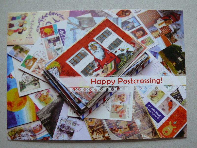 Распродажа открыток для посткроссинга 12