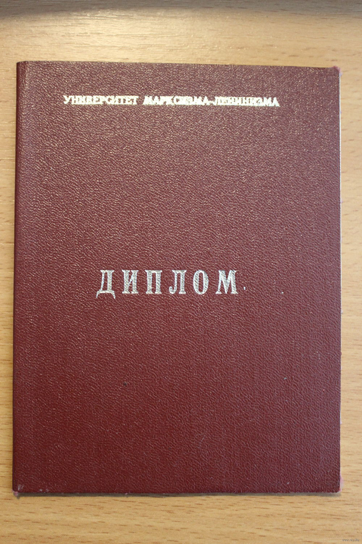 Проверка диссертации на плагиат