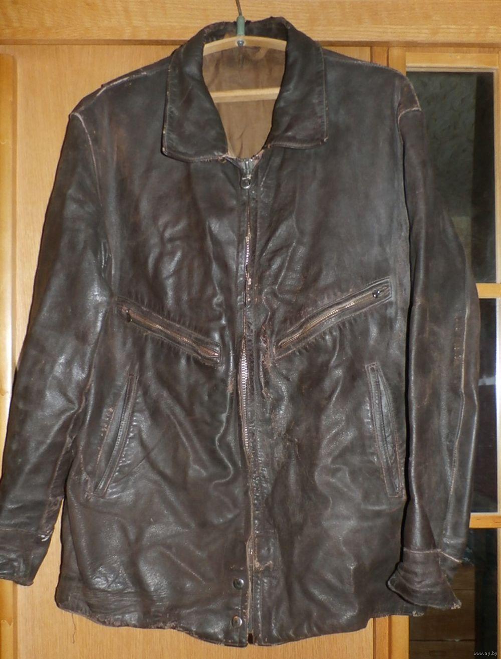 4c6de9031fef Лётная кожаная куртка ВВС СССР -