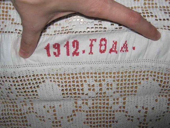 Старинные вышивки рушники