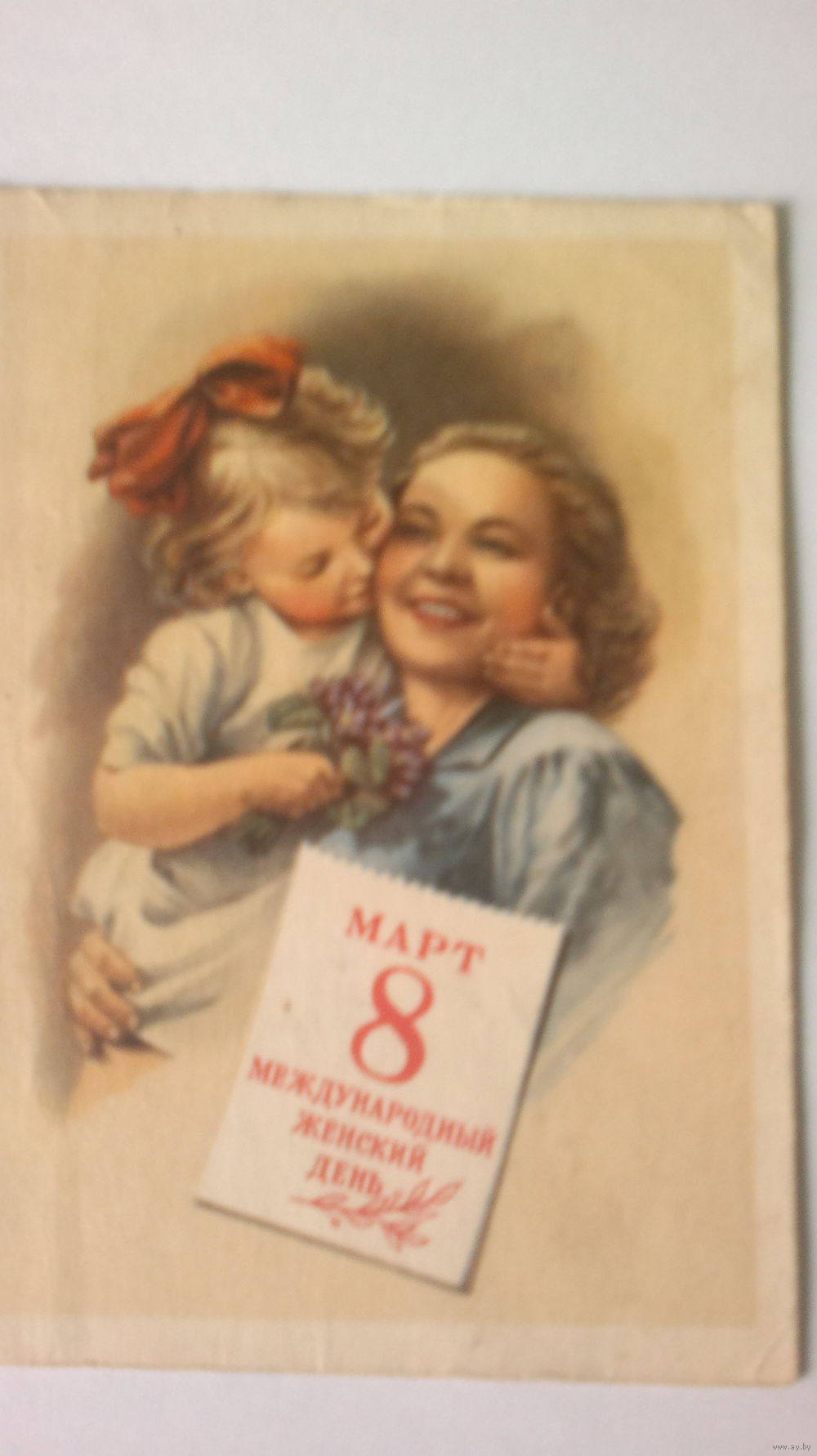 Художник гундобин на открытках