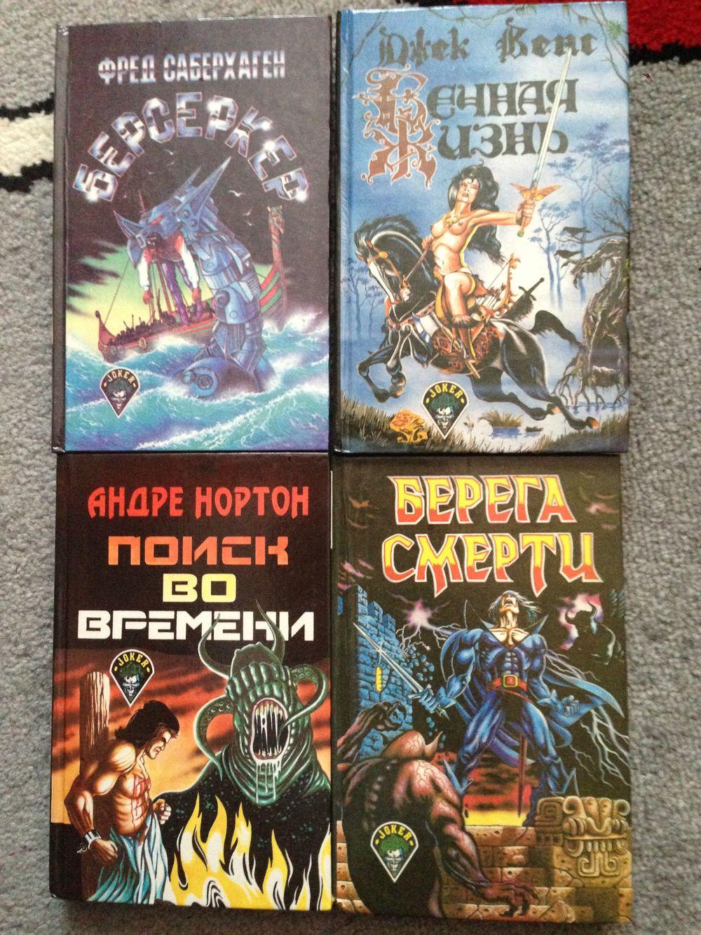 Книги про киборгов фантастика