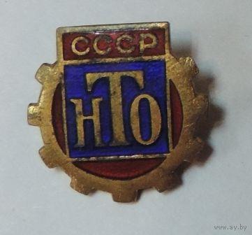 Значок нто какой город изображен на 500 рублевой купюре