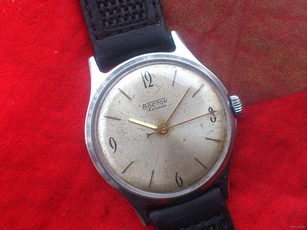 Часы ссср 1970 купить в купить радио с часами киев