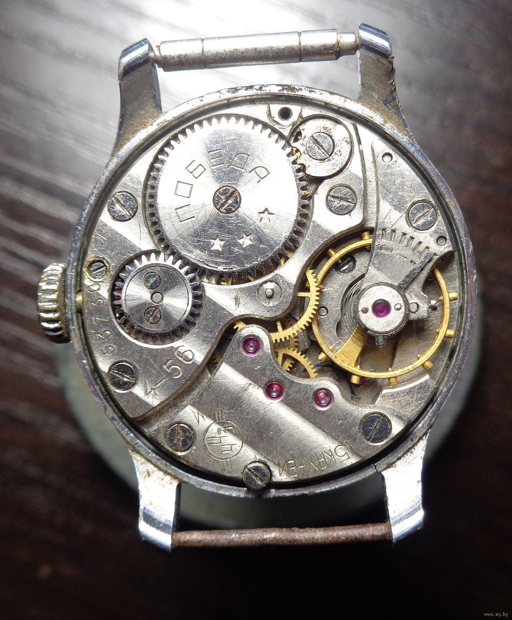 Магазин старинных, винтажных и антикварных часов tfmwatch.