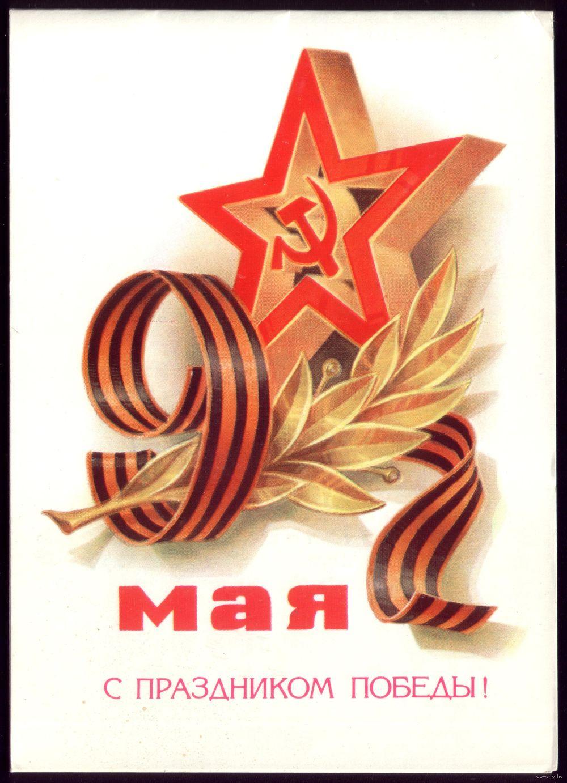 План проведения праздника 9 маяjpg