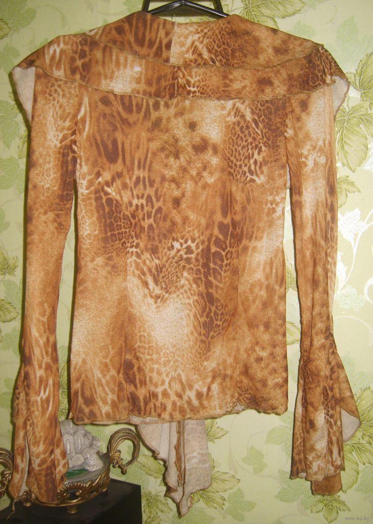 Блузки Тигровые С Доставкой