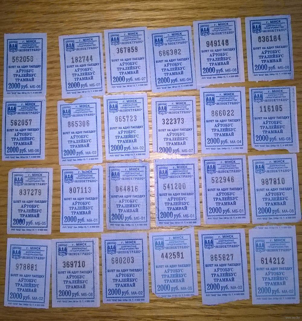 Трансы за 2000 руб 16 фотография