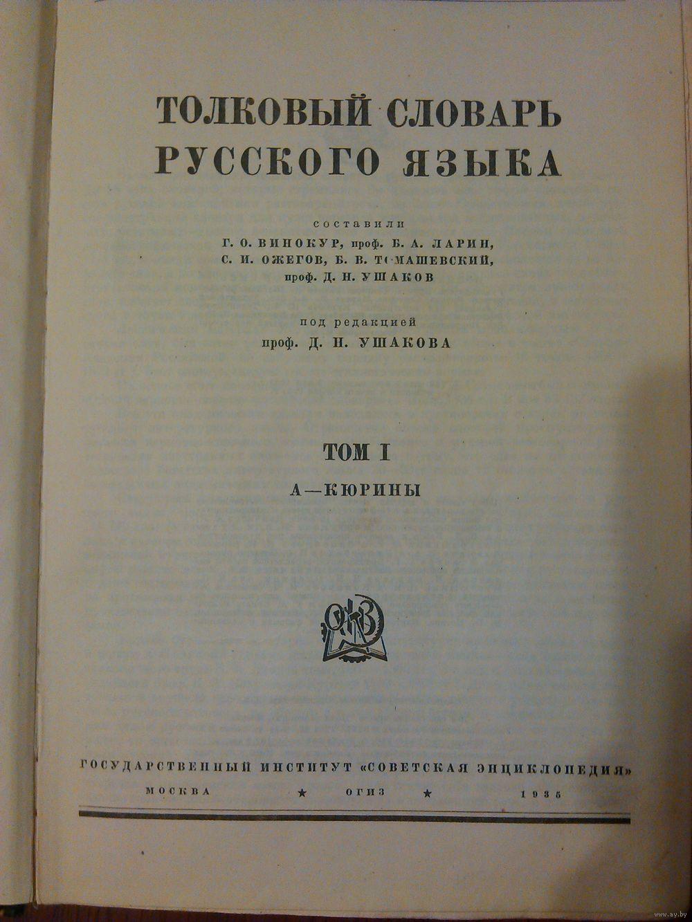 tolkoviy-slovar-chto-takoe-spermatozoid