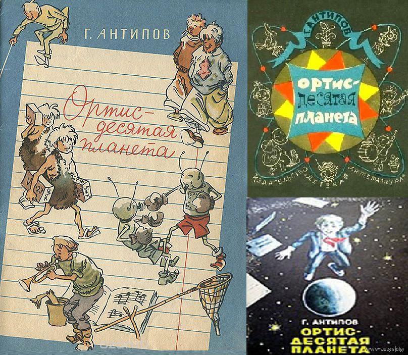 Топ лучшей научной фантастики книги