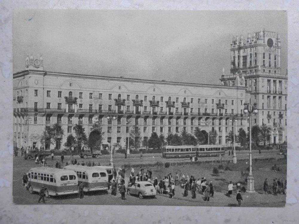 Минск на старых открытках 71