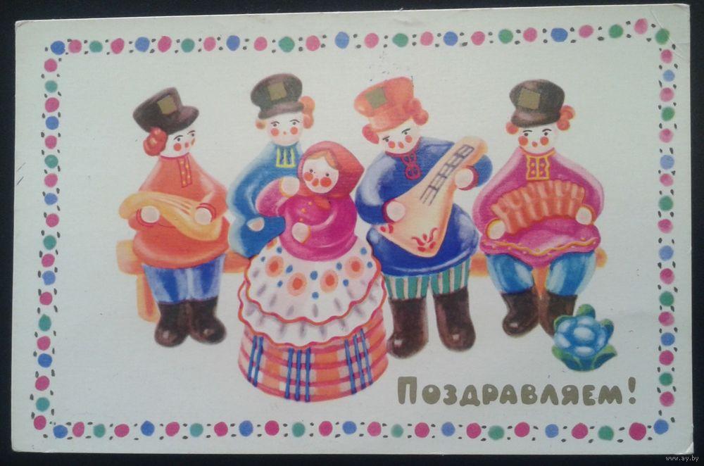 Поздравления в русском стиле с днем рождения 2