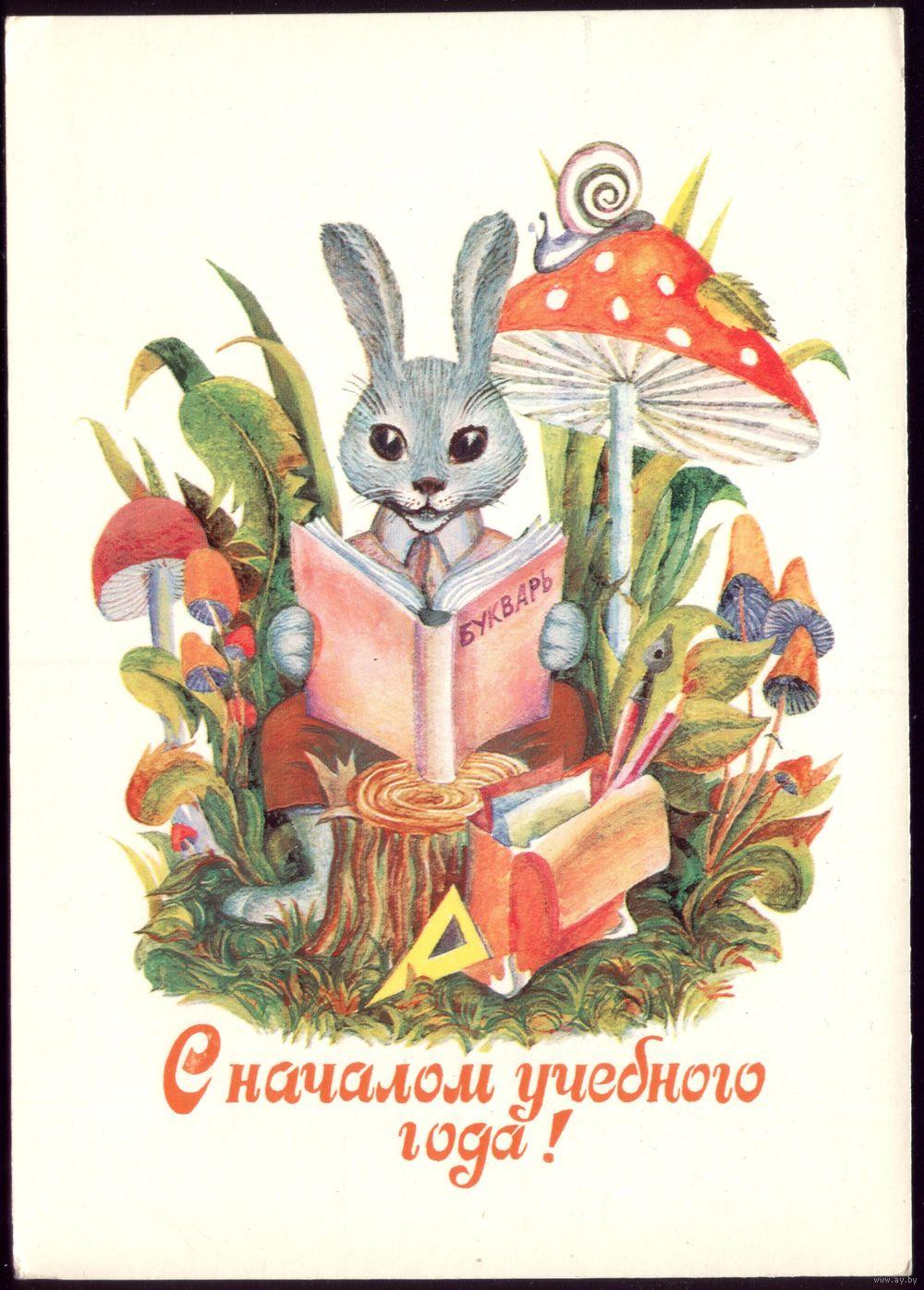 С новым учебным годом по татарски